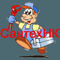 Установить сантехнику в Кирове